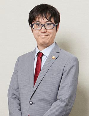 横浜法律事務所 所長 弁護士 沖田 翼