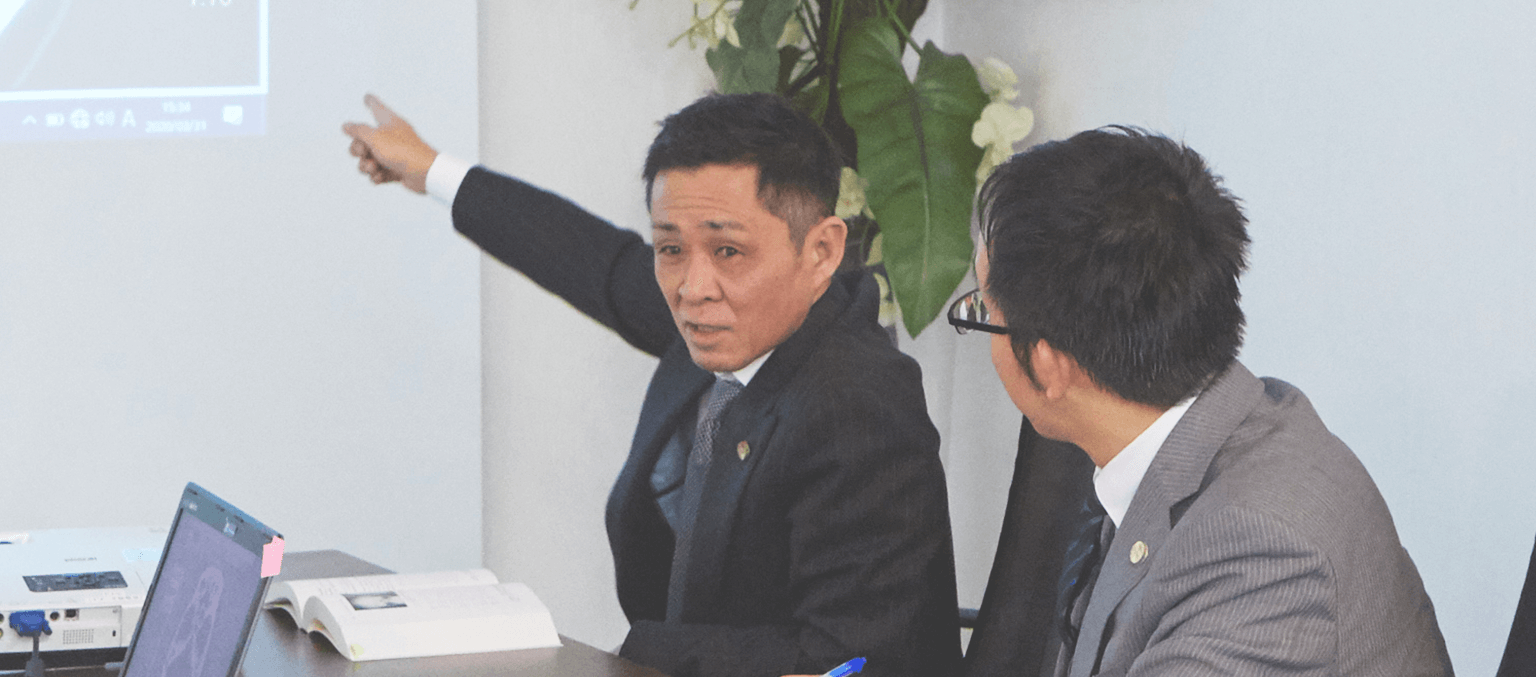 当法律事務所の特徴・強み